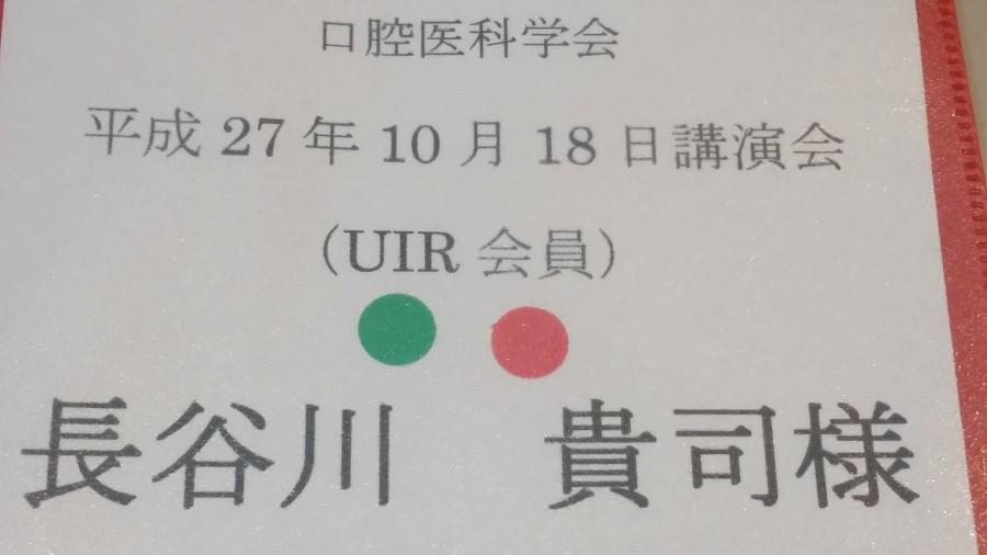 20151018_165547