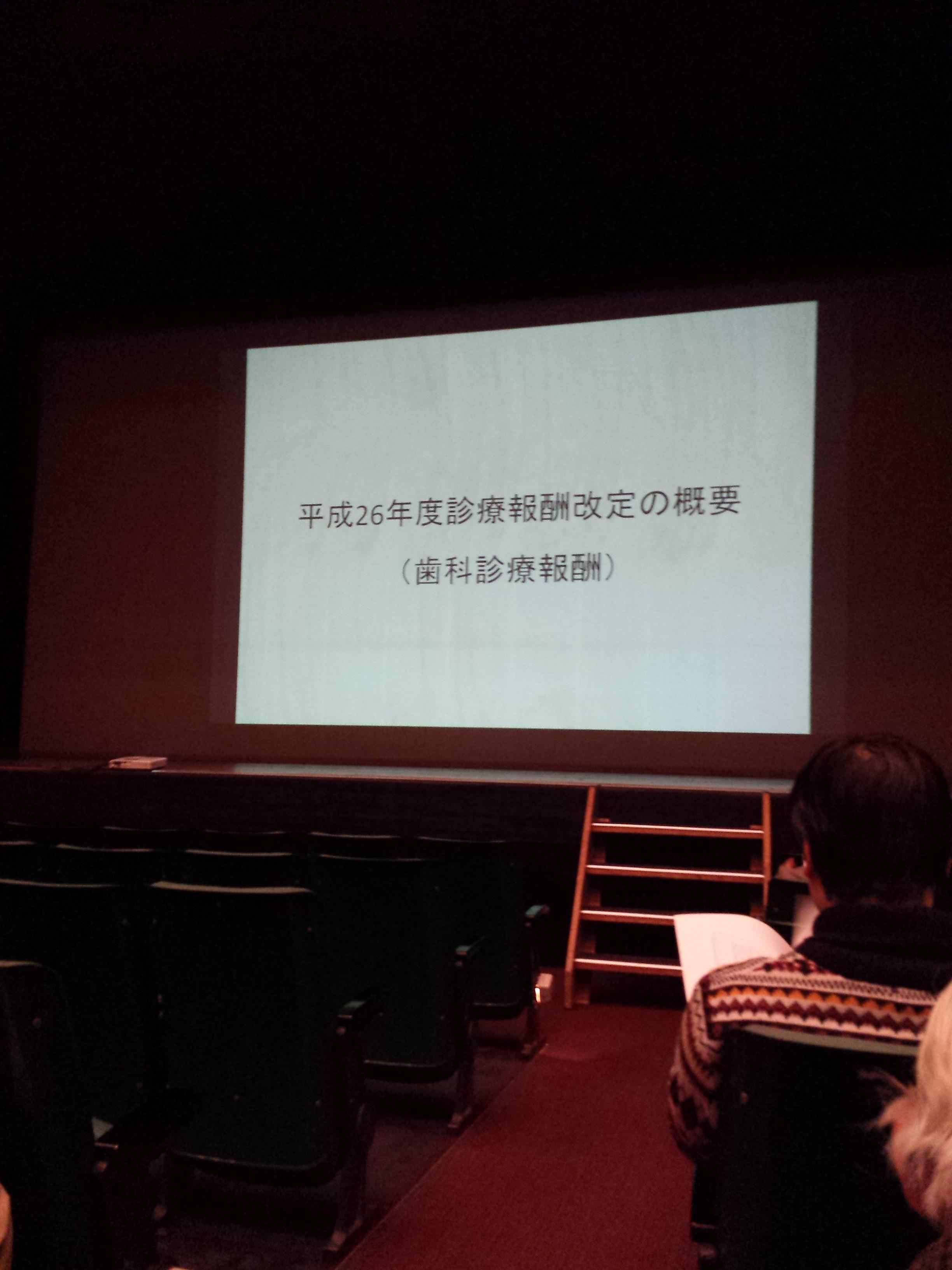 20140325_175359.jpg