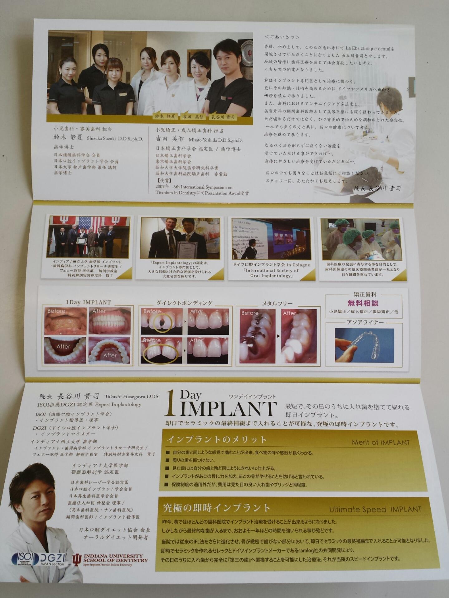 2014-04-04_135844.jpg