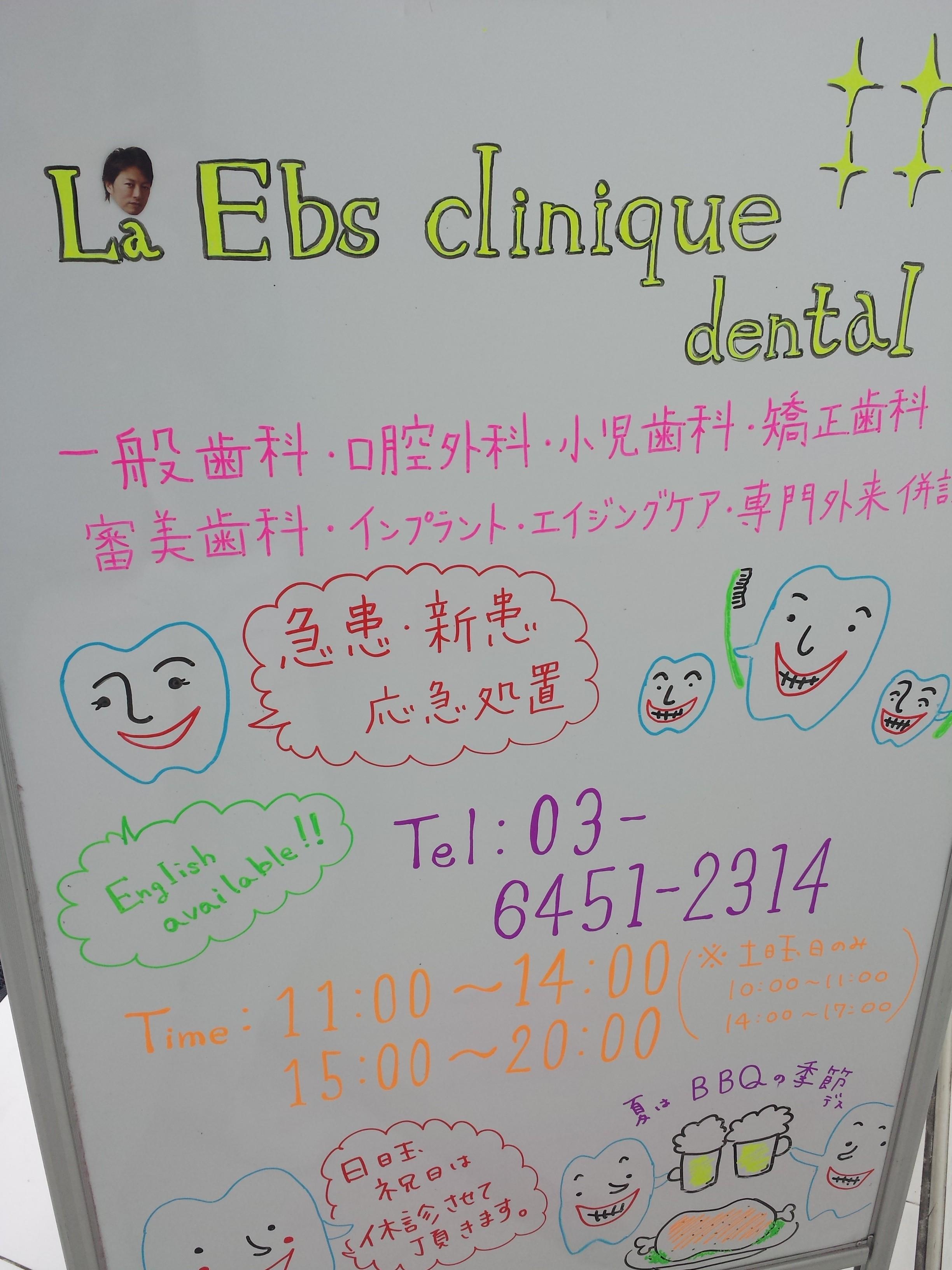 20140526_103602.jpg